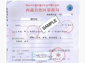 Tibet Visa | Tibet Visa from Nepal | Tibet Visa Cost